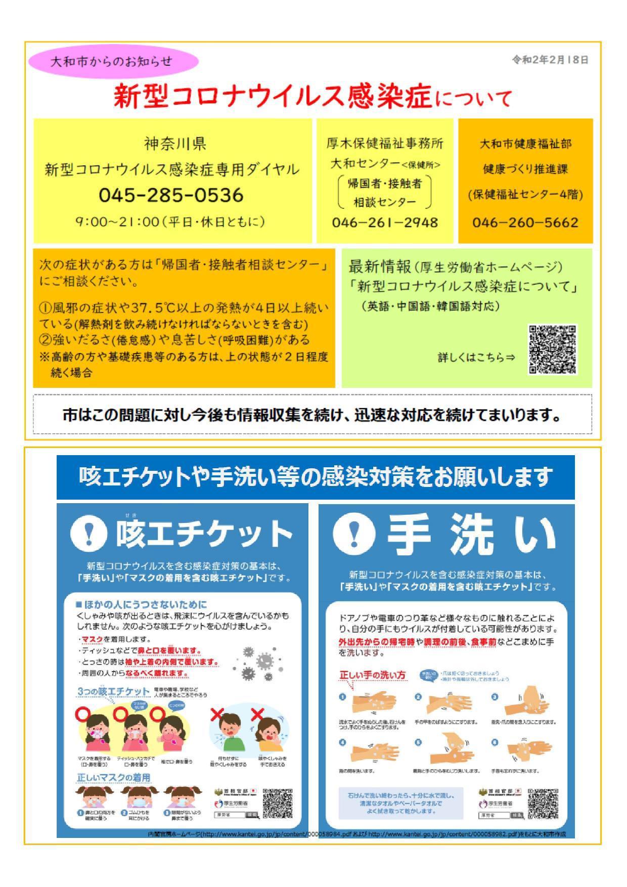 https://yamato-bunka.jp/files/5561bb31d3520e5083f043c7fd491ef05da4dbe7.jpg