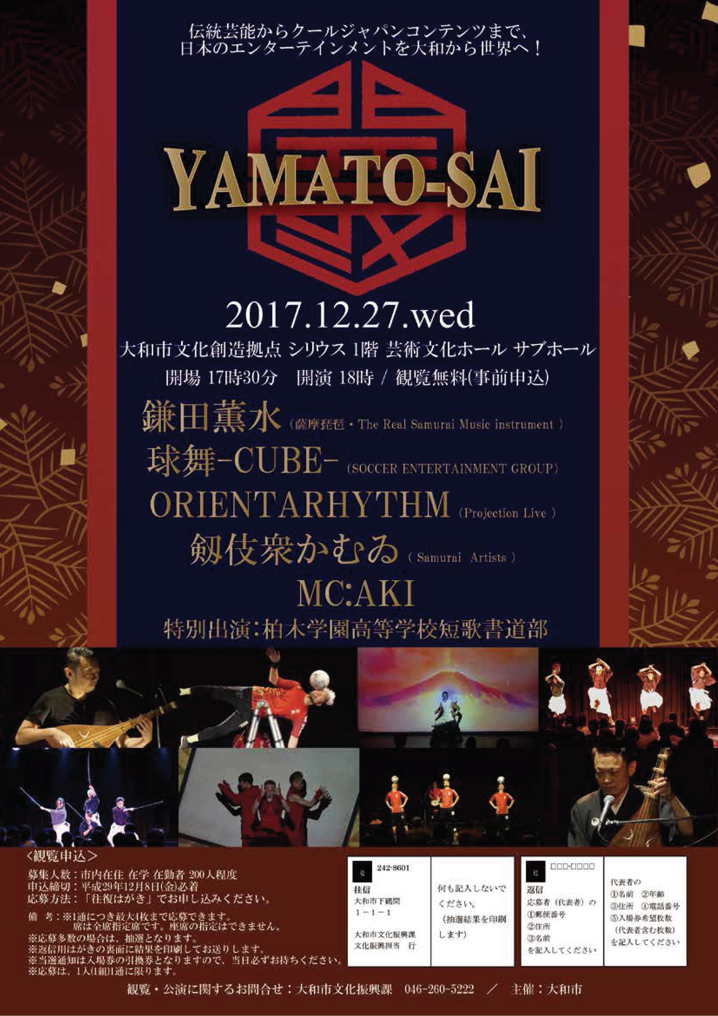 YAMATO-SAI