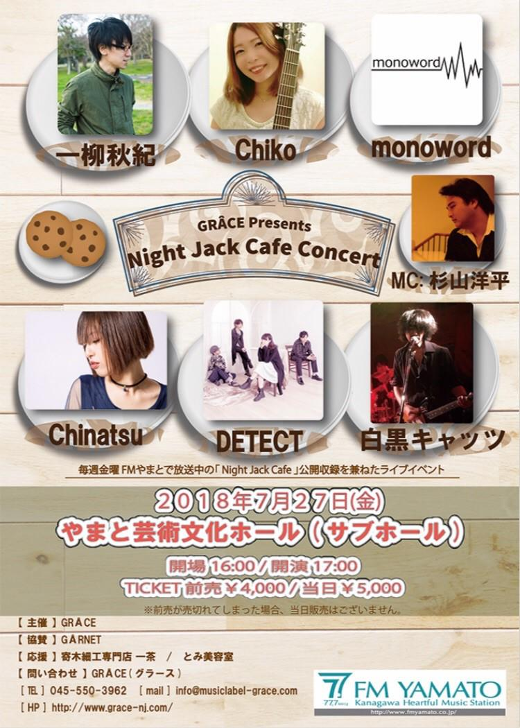 Night Jack Cafe Concert (公開収録ライブ)