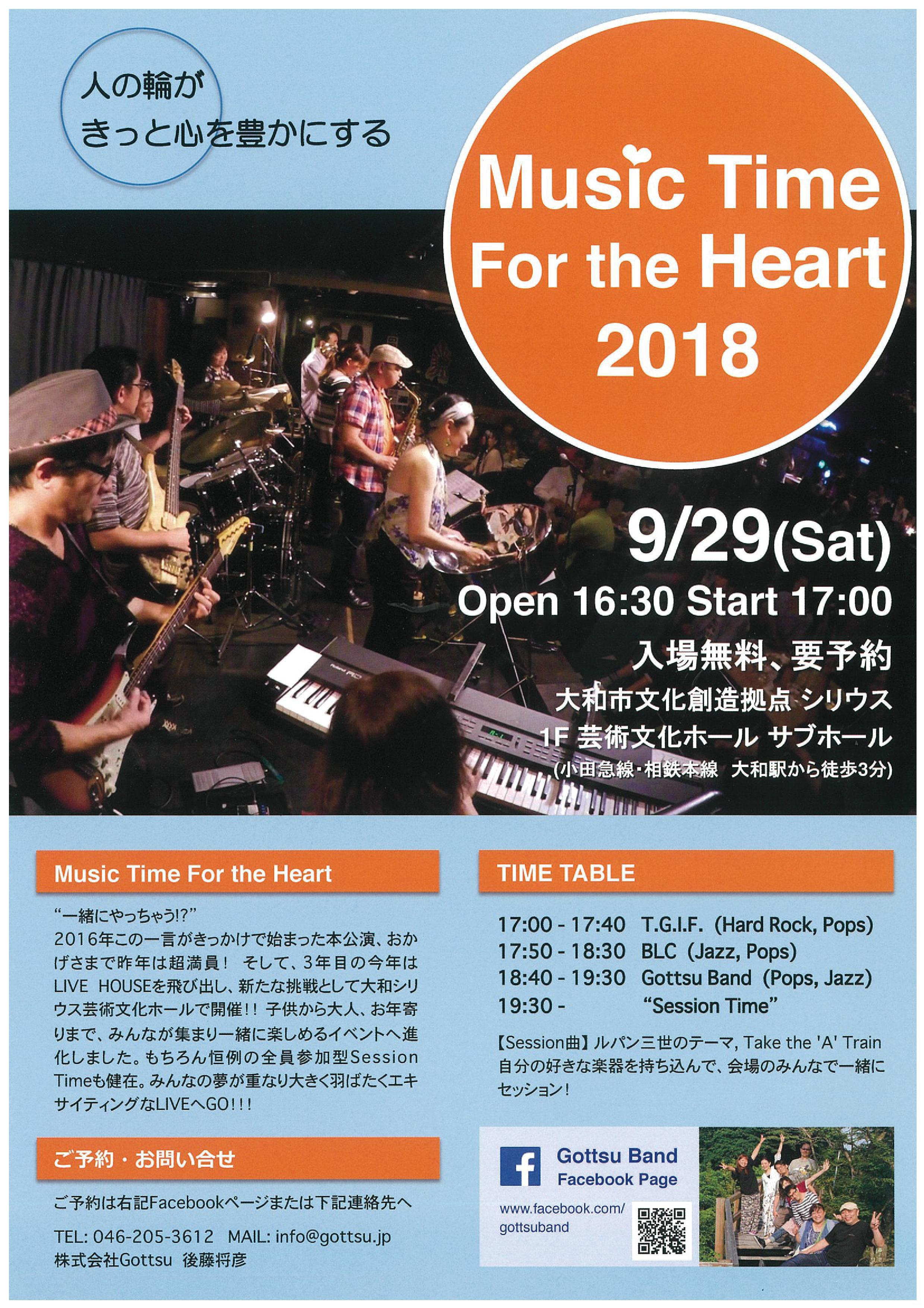 Music Time For the Heart  2018