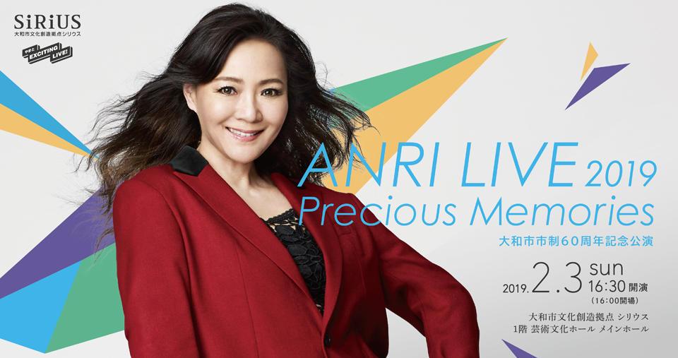 ANRI LIVE 2019 Precious Memories