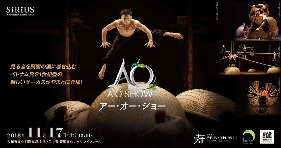 A O SHOW