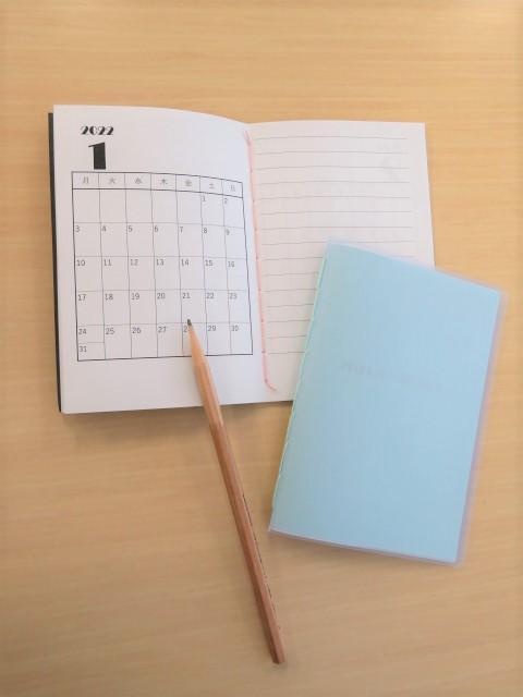 4月はじまりの手帳を作ろう!