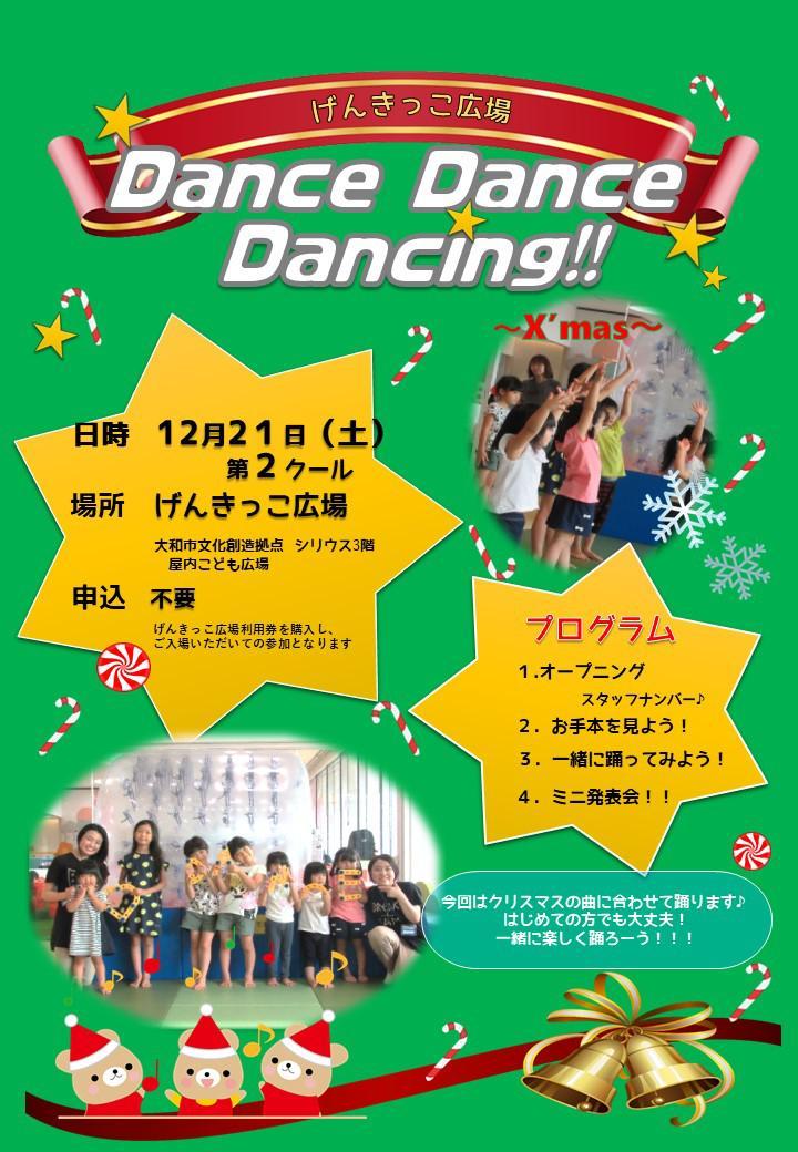 Dance Dance Dancing!!